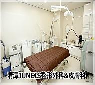 清潭JUNEIS整形外科&皮膚科